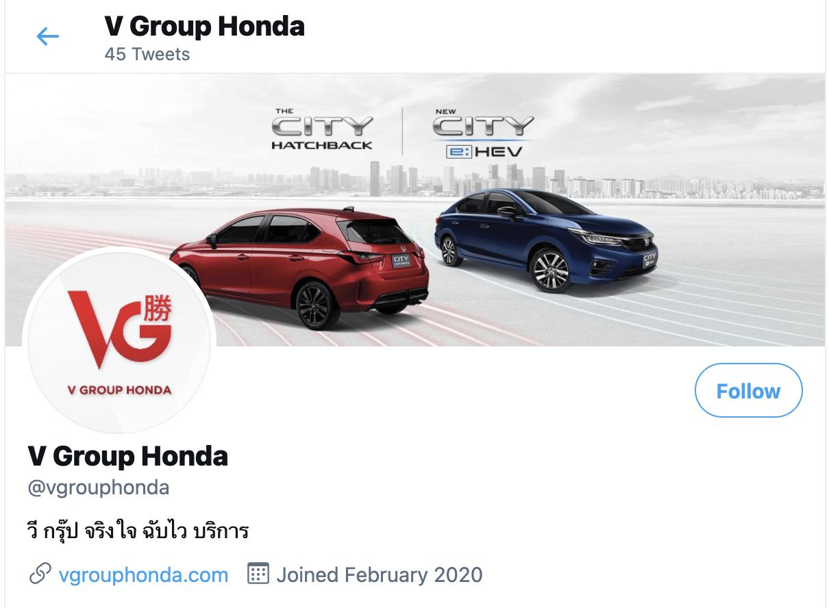 Twitter V Group Honda