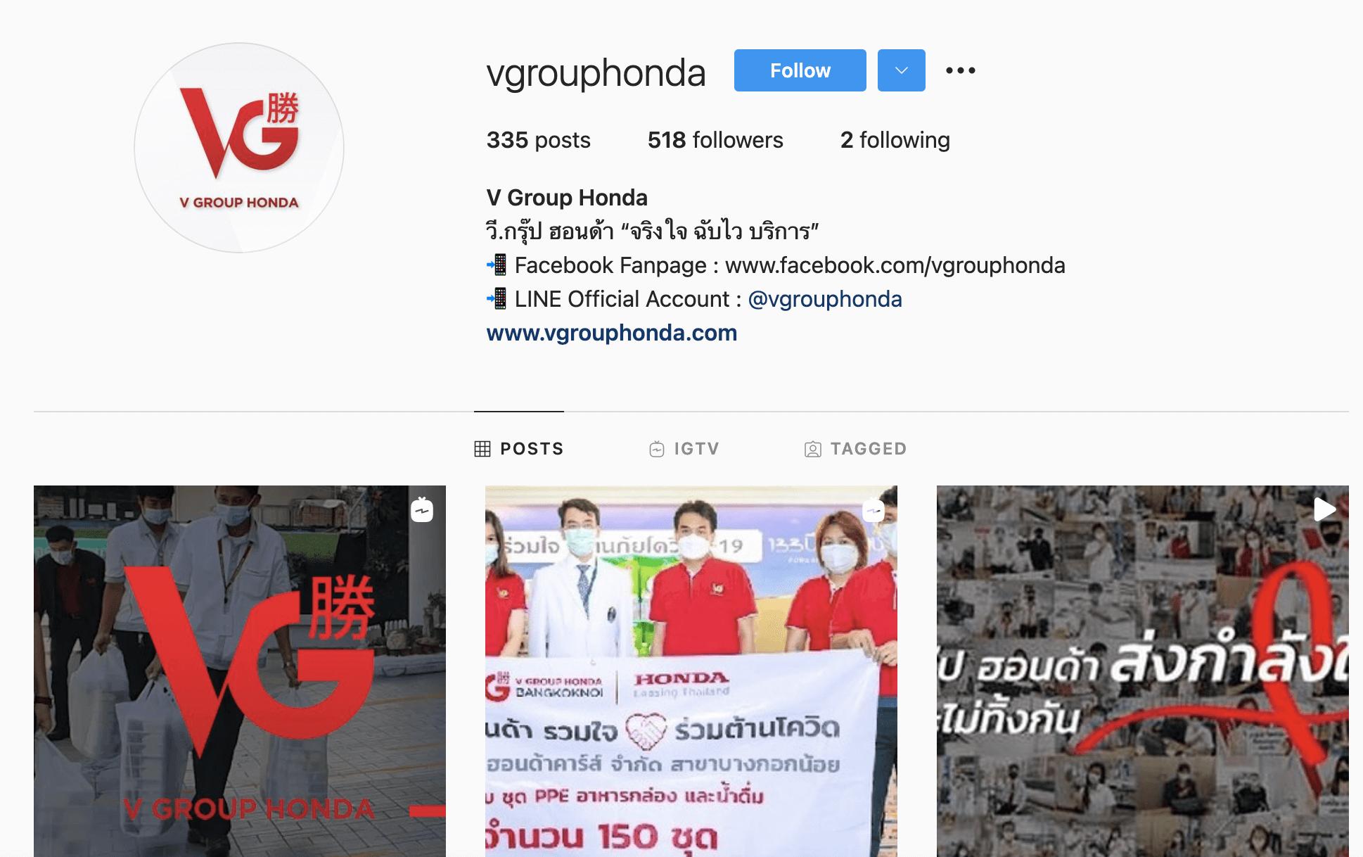 Instagram V Group Honda
