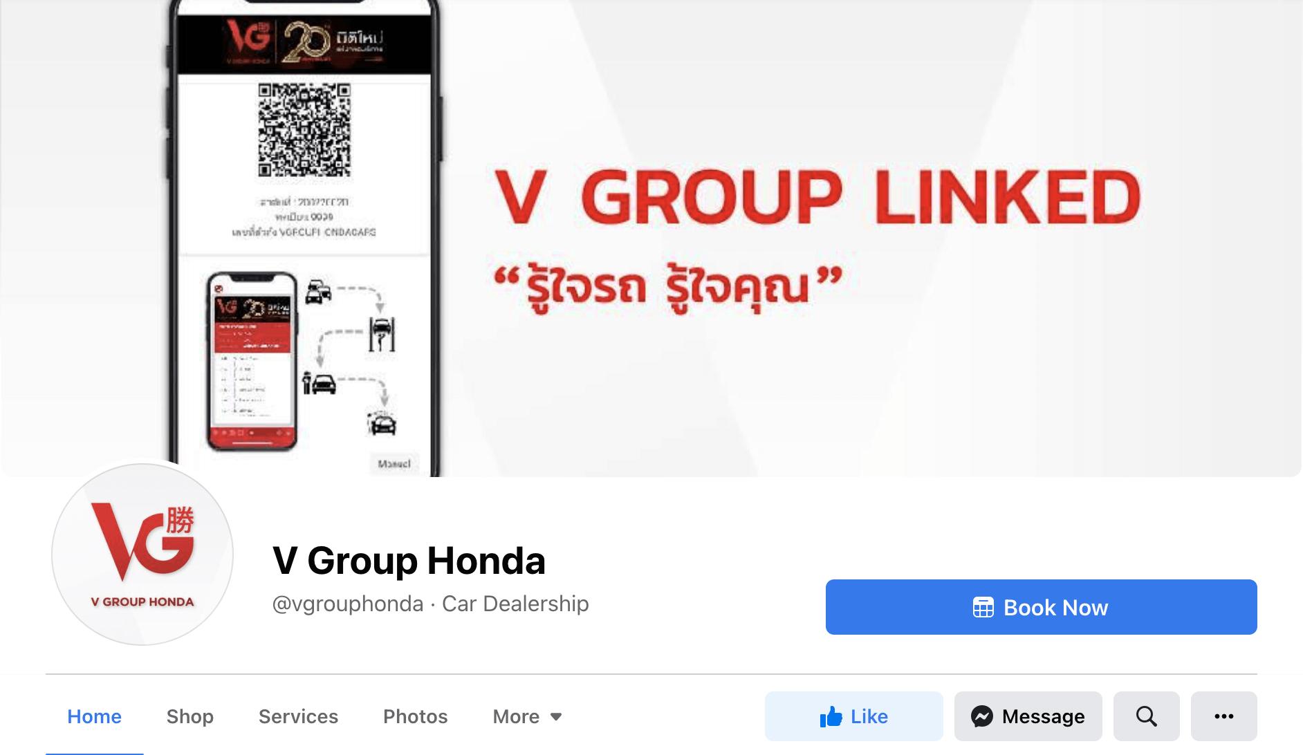 Facebook V Group Honda